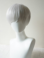 NieR Automata 9S Short White Cosplay Wig