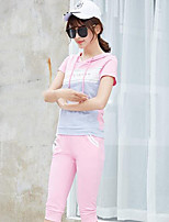 Women's Daily Casual Casual Summer T-shirt Pant Suits,Patchwork Hooded Short Sleeve Micro-elastic