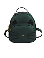 Women Backpack PU All Seasons Casual Round Zipper Gray Blushing Pink Black Green