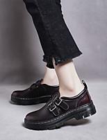 Women's Loafers & Slip-Ons Comfort PU Spring Casual Comfort Burgundy Black Flat