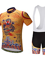 Camisa com Bermuda Bretelle Homens Moto Conjuntos de Roupas Correira Anti-Escorregar Bem Ventilado Capilaridade SuavidadePrimavera/Outono