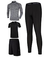 Herrn Trainingsanzug Feuchtigkeitsabsorbierend Rasche Trocknung Laufen Shorts/Laufshorts Unten für Rennen Übung & Fitness Basketball Eng