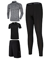 Men's Running T-Shirt Running Tights Running Shorts Moisture Wicking Quick Dry Running Clothing Suits forRunning/Jogging Exercise &