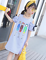 Girl's Geometric Dress Short Sleeve