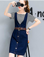 Women's Casual/Daily Fashion Summer T-shirt Skirt Suits,Solid Striped Round Neck Short Sleeve