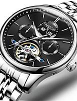 Муж. Механические часы С автоподзаводом сплав Группа Серебристый металл
