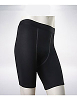 Men's Running Tights Quick Dry Breathable Sweat-wicking Shorts forRunning/Jogging Casual Exercise & Fitness Leisure Sports Basketball