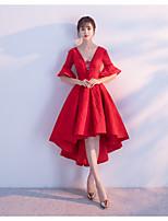 Coquetel Vestido De Baile Decote V Assimétrico Renda com