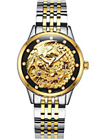 Men's Mechanical Watch Automatic self-winding Stainless Steel Band Gold