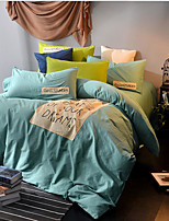 Simple Solid 4 Piece Bed Sets Pure Cotton 1pc Duvet Cover 2pcs Shams 1pc Flat Sheet For 1.5-1.8 Meter Bed