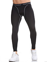 Men Running Tights All Seasons Yoga Running/Jogging Casual Tight