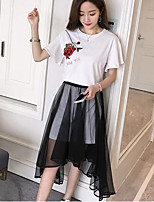 Damen Solide Moderne Ausgehen T-Shirt-Ärmel Rock Anzüge,Rundhalsausschnitt Sommer Kurzarm