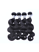 High Quality 4Bundles/Lot 400g Brazilian Virgin Remy Human Hair Wefts 100% Unprocessed Natural Black Body Wave Human Hair Weaves/Extensions
