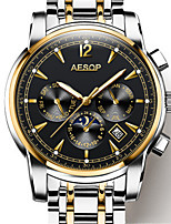 Men's Fashion Watch Mechanical Watch Automatic self-winding Water Resistant / Water Proof Alloy Band Silver Gold Multi-Colored