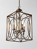 Четыре головы старинный металлический американец промышленный чердак окраска европейская люстра лампа для крытого / гостиничного /