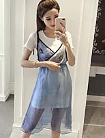 Damen Gestreift Einfarbig Freizeit Alltag Normal T-Shirt-Ärmel Kleid Anzüge,Rundhalsausschnitt Sommer Kurzarm Mikro-elastisch
