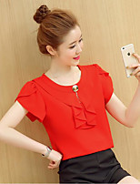 Women's Casual Casual Summer Shirt Pant Suits,Solid Round Neck Short Sleeve