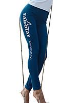 New Korean Snorkeling Diving Pants Dry Female Split Outdoor Sun Surfing Pants Slim Was Thin