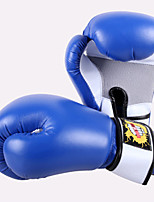 Kang Mei - Feng Professional Adult Boxing Gloves Training Pu Fighting Sanda Protective Gloves