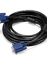 VGA Cable, VGA to VGA Cable Male - Male 5.0m(16Ft)