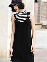 IKWomen's Daily Simple Summer T-shirt Dress SuitsStriped Crew Neck Sleeveless