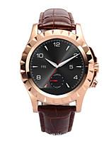 Муж. Смарт-часы Модные часы Цифровой Термометр Защита от влаги PU Группа Черный Коричневый