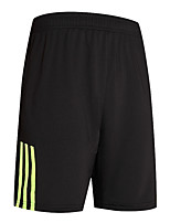 Men's Running Shorts Moisture Wicking Summer Running/Jogging Sport