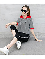 Women's Daily Casual Casual Summer Hoodie Pant Suits,Solid Striped Hooded Short Sleeve Micro-elastic