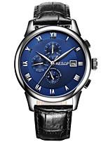 Муж. Модные часы Механические часы С автоподзаводом Защита от влаги PU Группа Черный Коричневый