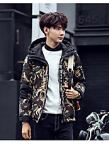Men's Down Coat,Simple Active Daily Casual Camouflage Color-Chinlon White Duck Down Long Sleeve