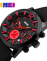 SKMEI  Brand Watch Men Military Chronograph Men's Quartz Hour Date Clock Male Leather Sports Watch