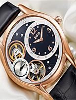 Жен. Модные часы Кварцевый Натуральная кожа Группа Черный Белый Красный Розовый