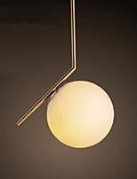 Простая железная стеклянная сфера нордическая скандинавская люстра