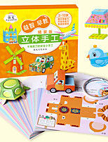 DIY KIT Paper Model Square 6 Years Old and Above 3-6 years old