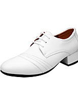 Men's Latin Indoor Real Leather Heels Professional White
