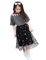 Girls' Fashion Geometic Sets,Cotton Tulle Netting Polyster Summer Short Sleeve Clothing Set