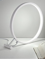 Magnifying Glass Iron Study Office Bedside Round Lamp