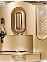 Кофе-машина Полностью автоматическая Медобеспечение Вертикальный дизайн Функция резервирования 220.0
