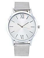 XU Neutral Quartz Alloy Mesh Belt Dress Watch