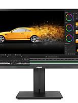 ASUS gaming computer monitor 27 inch 1ms 75Hz TN 2K WQHD 2560*1440 flicker-free blue-filtered HDMI/DVI/DP