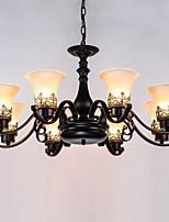Восемь головок американец деревенский старинный металл со стеклянной подвесной лампой для столовой комнаты / гостиной / вход / фойе