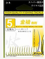 5 Лопатка с небольшим отгибом Морское рыболовство Обычная рыбалка Троллинг и рыболовное судно