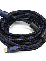 HDMI 1.4 Cable, HDMI 1.4 to HDMI 1.4 Cable Male - Male 5.0m(16Ft)