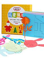 DIY KIT Paper Model Square Paper 3-6 years old