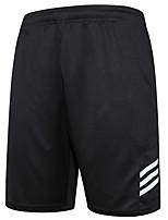Men's Running Shorts Moisture Wicking Summer Running/Jogging Sports