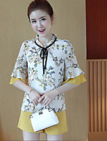 Women's Casual Sweet Summer Shirt Pant Suits,Solid Floral Crew Neck Half Sleeve