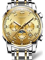 Муж. Модные часы Механические часы С автоподзаводом Защита от влаги сплав Группа Серебристый металл Золотистый Разноцветный