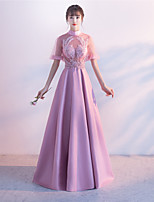 Formal Evening Wedding Party Dress - Lace-up A-line High Neck Floor Length Jersey with Beading