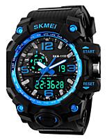 Skmei® Men's Outdoor Sports Multifunction Dual Time Zones Wrist Watch 50m Waterproof Assorted Colors