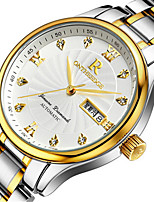 Men's Fashion Watch Quartz Calendar Water Resistant / Water Proof Alloy Band Silver Gold